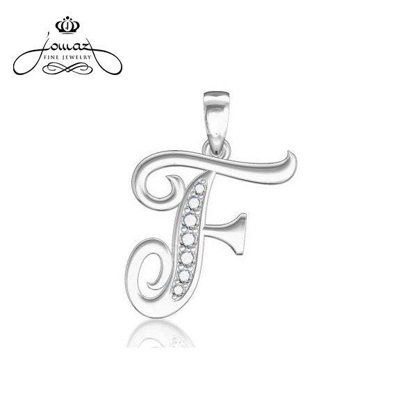"""Pandantiv din argint 925 litera """"F"""" cu pietre zirconiu / P14.7"""