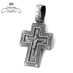 Pandantiv cruce Isus si Maica Domnului patinata din argint 925 / P52.3